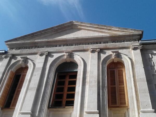 На фронтоне Сергиева подворья— слова пророка Исайи, лозунг Палестинского общества