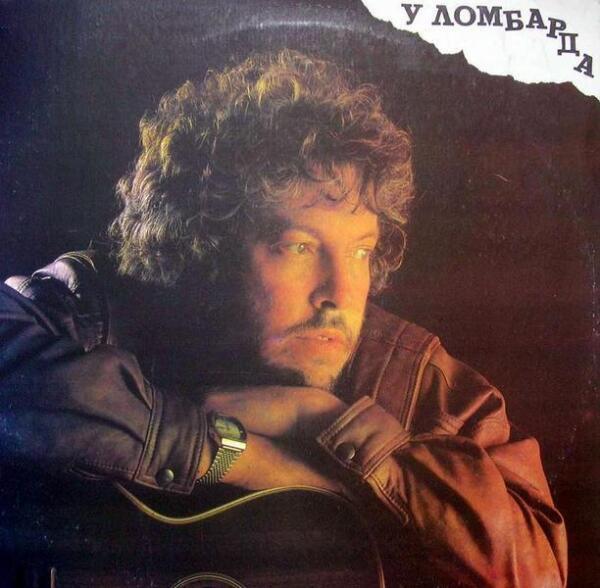 Андрей Вадимович Макаревич родился в Москве 11декабря 1953 года.