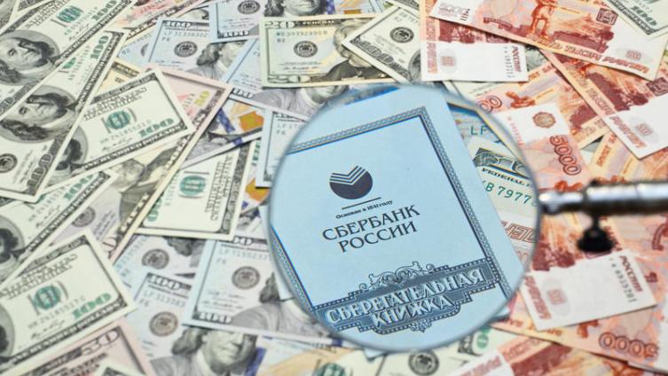 Как тратить деньги так, чтобы получать доход? Инвестиционные инструменты: депозиты