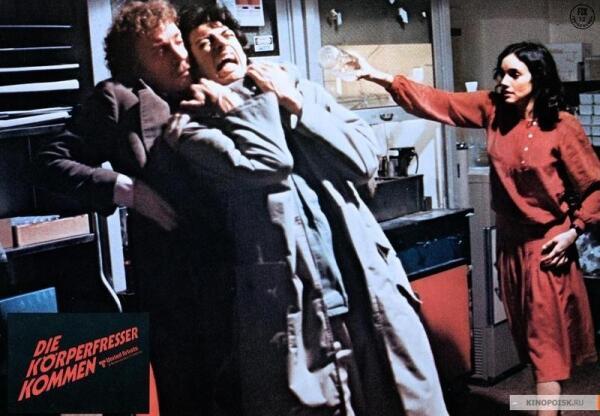 «Вторжение похитителей тел» (1978). Как космическая слизь завоевала нашу планету?