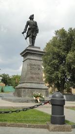 Императору Петру I-му. Таганрогъ