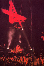 Чёрно-красная АЛИСА в 1987 году.