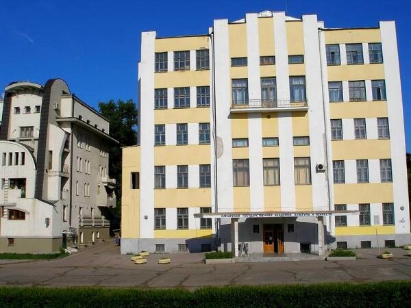 Здание бывшего Куйбышевского обкома партии