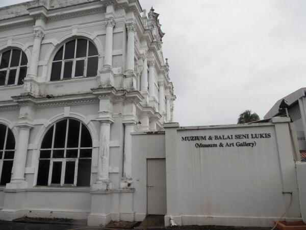 Музей и картинная галерея