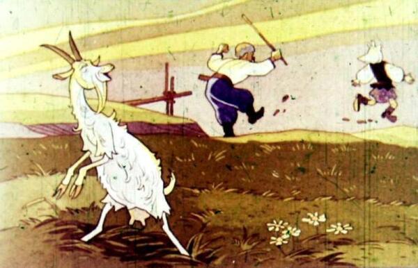 В известной сказке наглая Коза-Дереза постоянно наушничала на своих пастухов - за что в результате и огребла, сперва - от деда, а потом и рака.