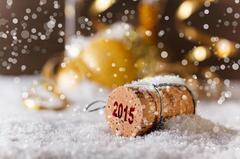Что пожелать в Новом году?