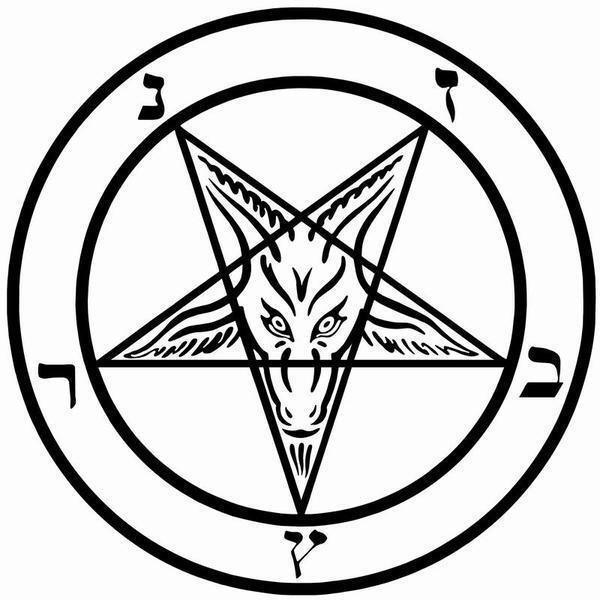 Козлиная пентаграмма Освальда Вирта.
