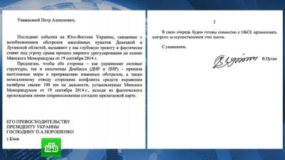 источник официальный сайт NTV.RU