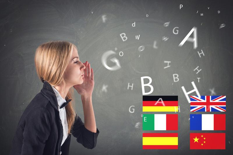 Почему изучать иностранный язык