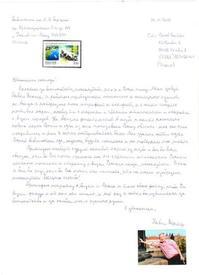 Письмо Павла Фохлера