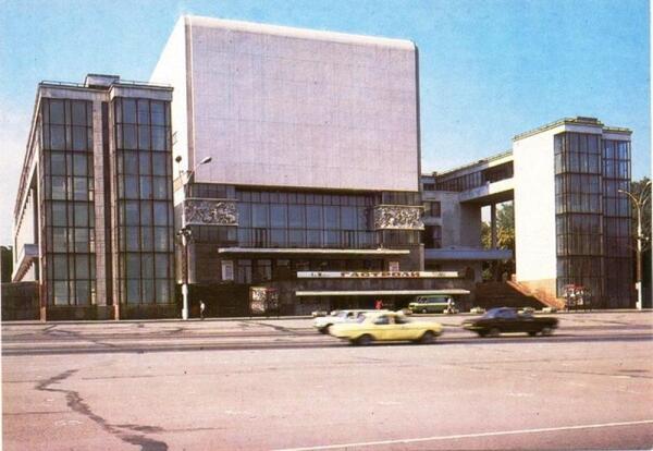 Академический театр драмы имени М. Горького в Ростове-на-Дону