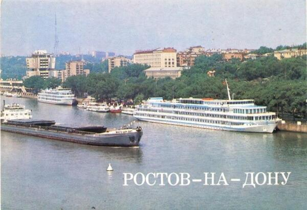 Панорама г. Ростова-на-Дону с Дона