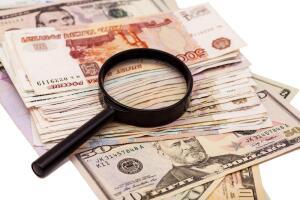 Из чего состоит «бумага» для денег?