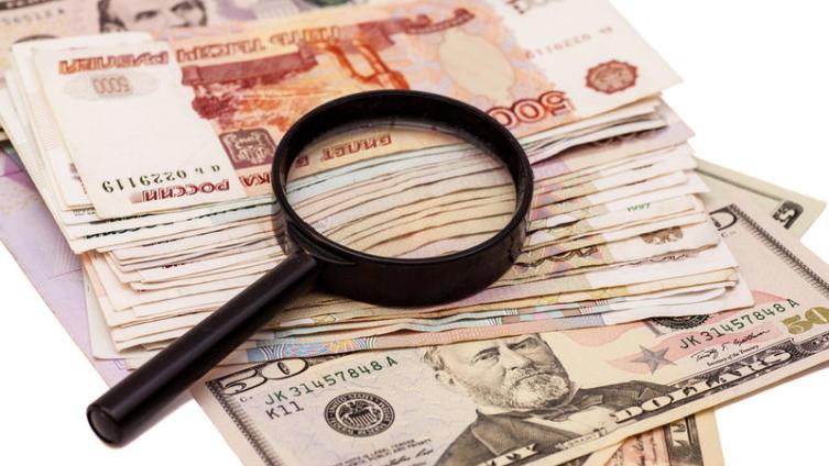 Как защищают деньги от подделывания?
