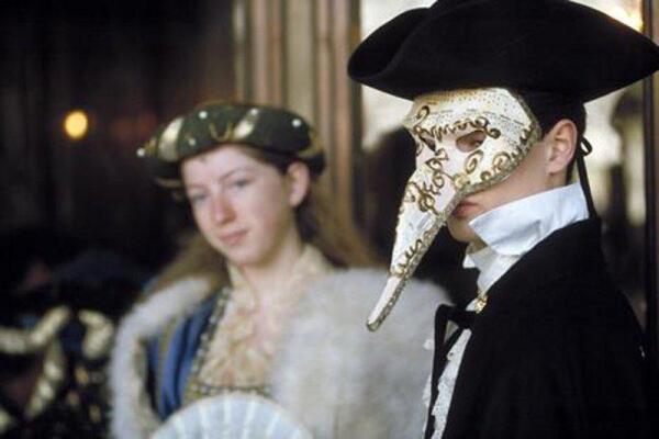 Венецианская маска Дзанни