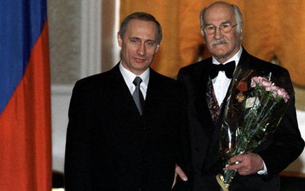Вручение Президентом РФ Владимиром Путиным ордена «За заслуги перед Отечеством» IV степени, 23 февраля 2000 года