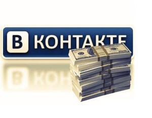 Начать бизнес с ВКонтакте. Возможно ли?