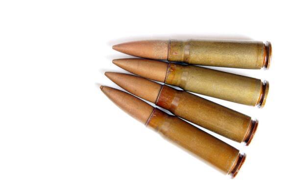Патрон 9х39 мм. Почему его называют «специальный бесшумный»?  2. Оружие, применение