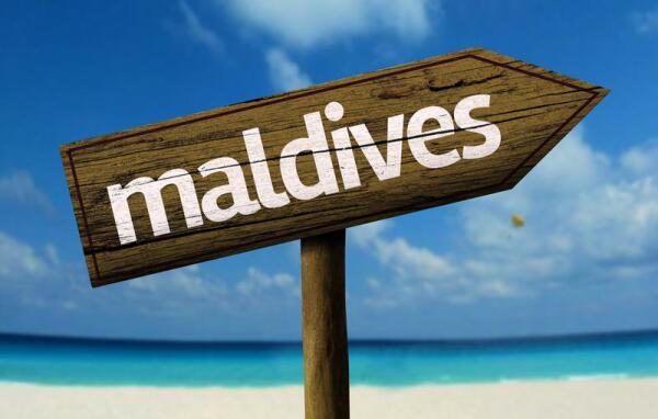 Когда лучше посетить Мальдивы?