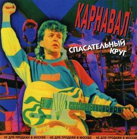 Александр Александрович Барыкин (наст. фамилия - Бырыкин) родился 18 февраля 1952 года.