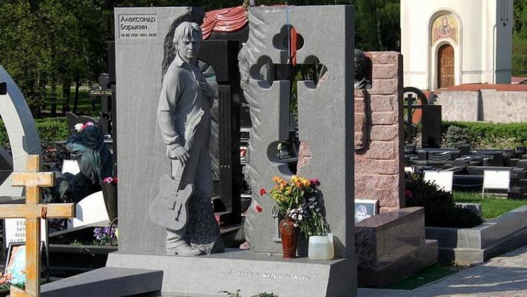 Памятник Барыкину на Троекуровском кладбище.
