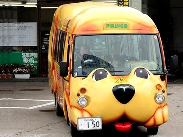 Японский школьный автобус