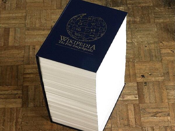 Подарочная английская Википедия