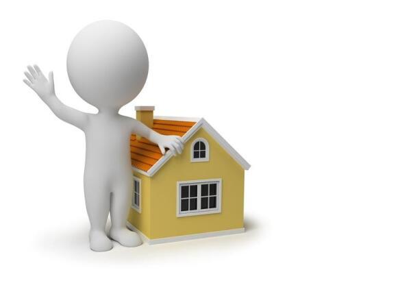 история приватизации жилых помещений: