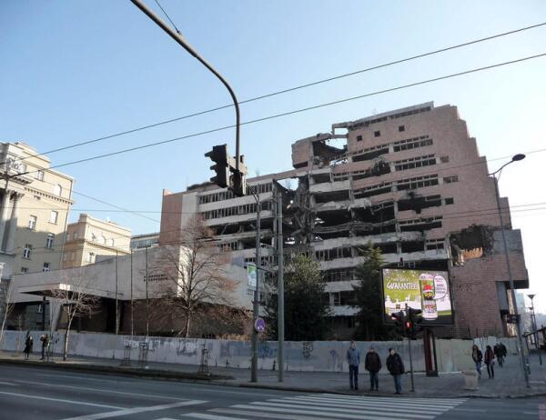 Белград. Здание Министерства обороны