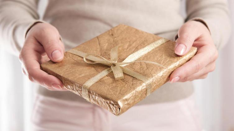 Чем удивляют подарочные книги?