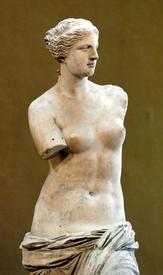 Венера Милосская.