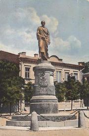 Памятник А.А. Бобринскому в Киеве