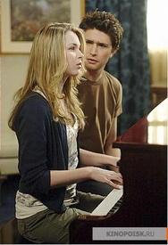 Аманда и Кайл (