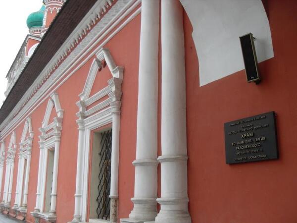 Сергиева церковь монастыря (нарышкинский стиль)