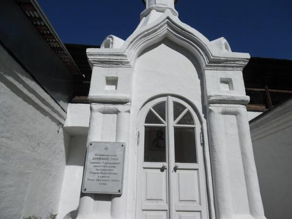 Часовня княжны Таракановой (сами останки в Усыпальнице Романовых)