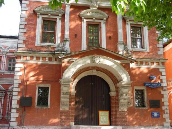 Жилые палаты Аверкия Кириллова (17 век)