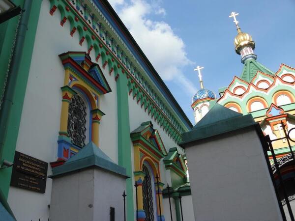 Храм святителя Николы Мирликийского