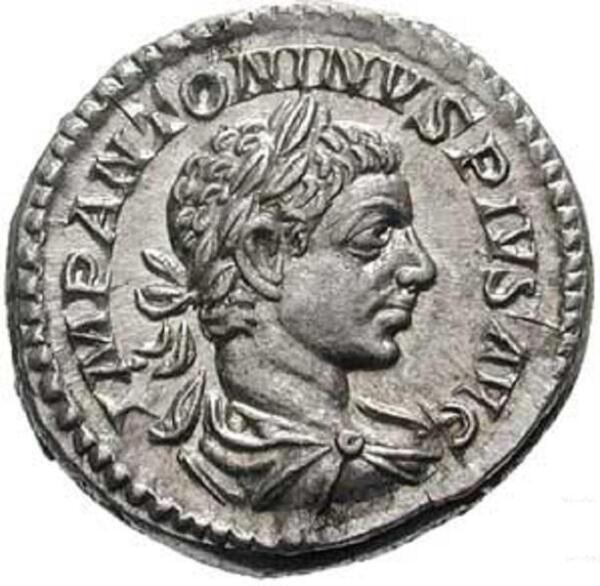 Монета с изображением профиля Гелиогабала