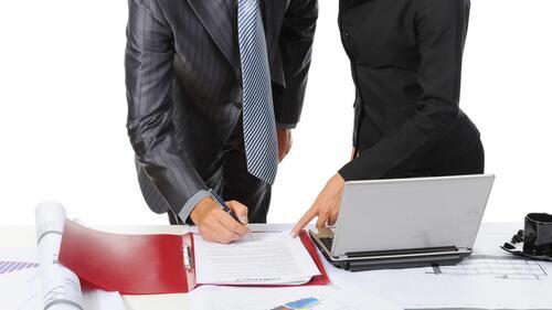 Какие документы требуются при приеме на работу?