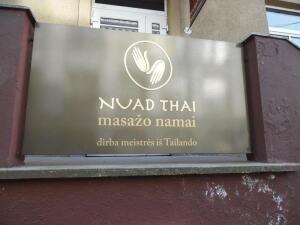 Тайский массаж: какой он? Часть 3