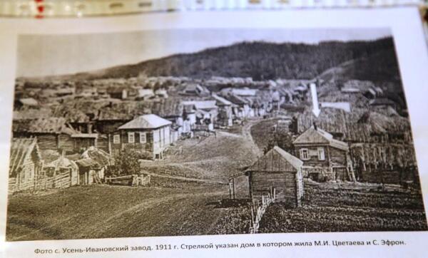 На фото 1911 года виден дом, где жила Цветаева