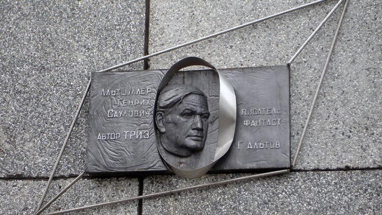 Памятная доска в Петрозаводске. Скульптор: С. Е. Черепанов