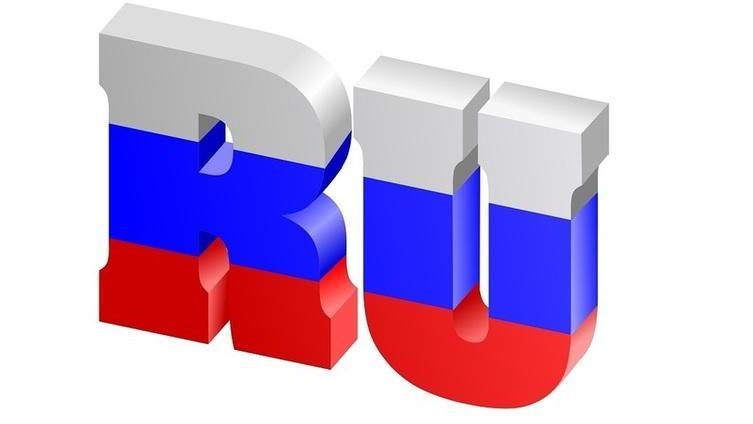 Какие товары являются самыми русскими?