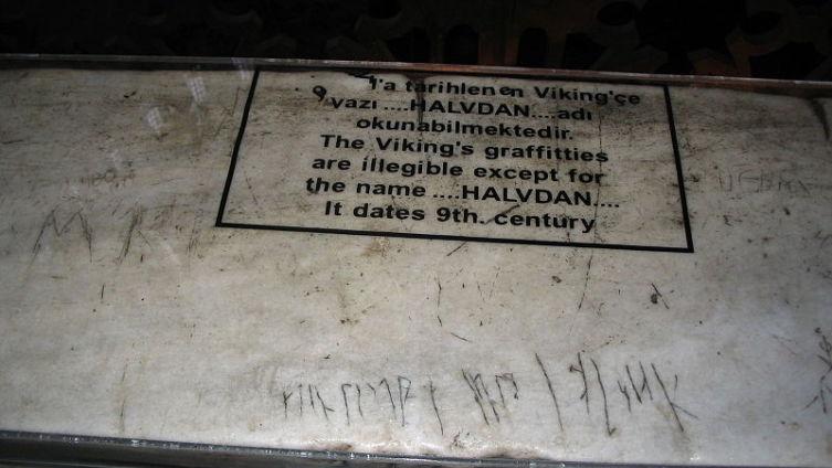 Руническая надпись в Софийском соборе в Константинополе
