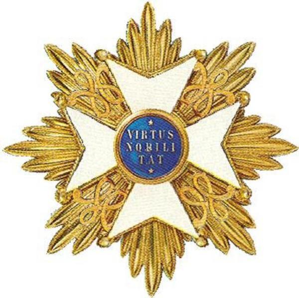 Орден Нидерландского льва