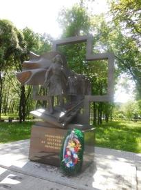 Череповец. Привокзальный сквер. Памятник медицинским сестрам