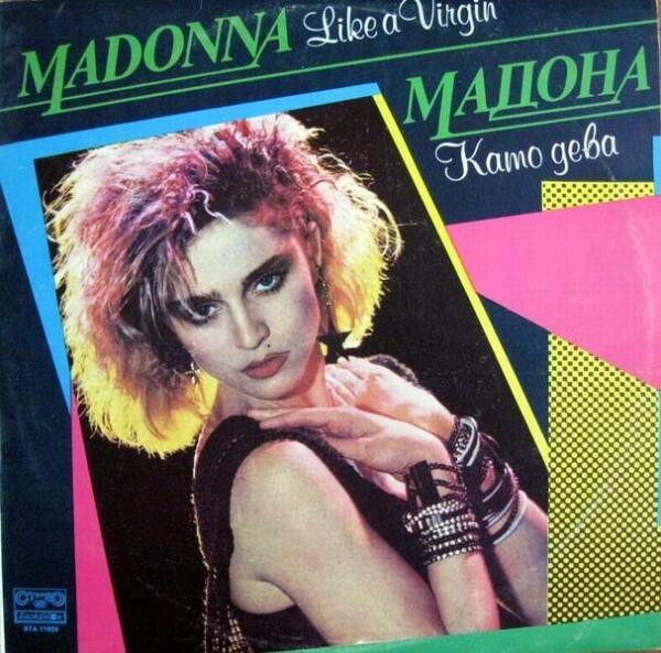 Мадонна середины 1980-х.