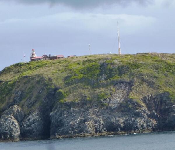 Чилийская военно-морская база