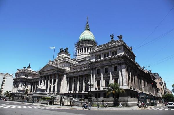 Дворец Конгресса в Буэнос-Айресе