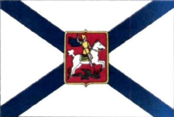 Георгиевский флаг, которым был награжден бриг